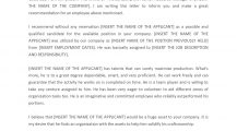 Recommendation Letter From Employer Template Letter Job Recommendation Letter Template Samples