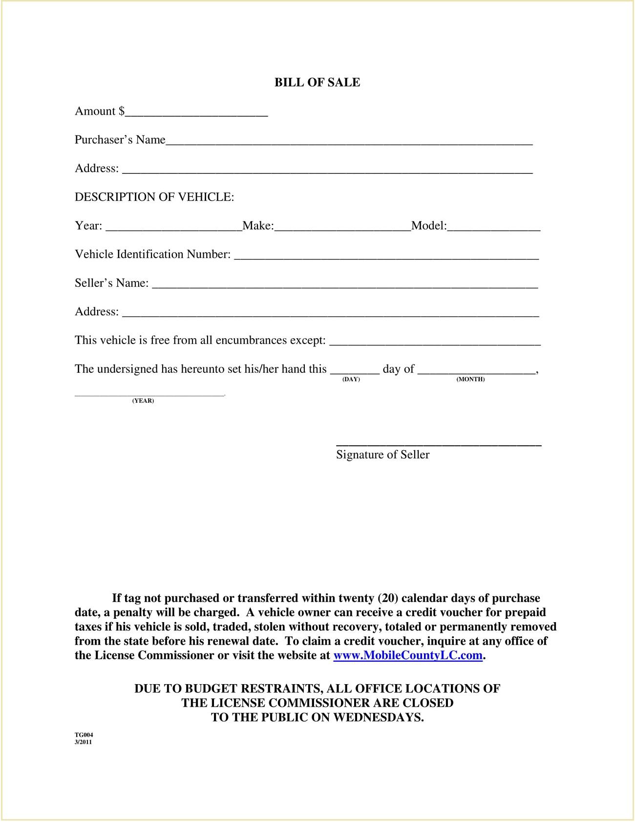 Mobile County DMV Alabama Motor Vehicle Bill of Sale Form Template PDF